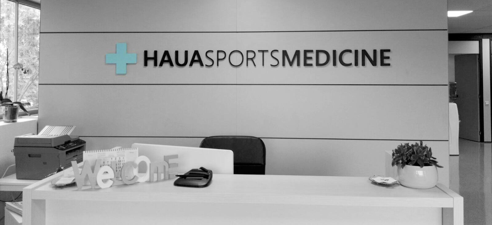 entrada-hauasportsmedicine